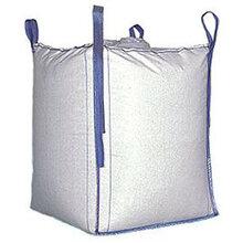 武进林梦包装厂销售全新白色塑料集装袋承重1.5吨PP编织袋