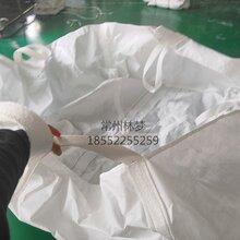 畅销230×180×120白色帆布大口集装袋
