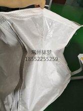 厂商出售90×90×90正方形加厚集装袋