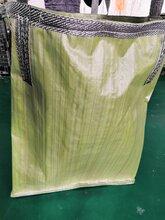 武进林梦包装制袋厂家优惠销售回料绿色集装袋PE塑料编织袋