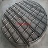安平华莱金属专业生产丝网除沫器不锈钢钛丝