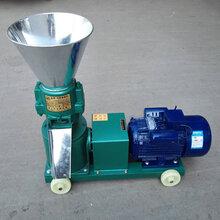 直连式小型饲料颗粒机低温有机肥造粒设备图片