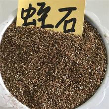 种花育苗珍珠岩3-6mm珍珠岩珍珠岩价格金黄色蛭石图片