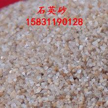 河北硅砂厂家耐火材料硅砂价格淡黄色硅砂用途图片