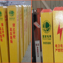 3.5厚标志桩-江苏3.5厚标志桩-3.5厚标志桩厂家图片