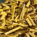 忻州玻璃鋼整體式復合電纜支架