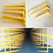 淮南玻璃钢双层电缆支架