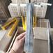 廣元玻璃鋼復合材料電纜支架廠家