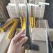 海南省玻璃鋼架空電纜固定支架
