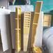 淮南玻璃鋼電纜復合支架