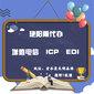 专办洛阳市增值电信业务经营许可证-河南艳阳雨图片