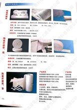 陶瓷纤维布厂家陶瓷纤维布防火布防火带陶瓷纤维带图片