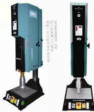 維修BRANSON-8700塑料焊接機