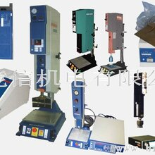 必能信2000IW/IW+超聲波塑料焊接機1100W