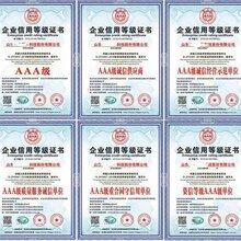 申办绿色环保产品证书办理时间