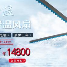 潮州工业风扇供应商