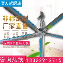 惠州大功率风扇售价