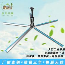 深圳大功率风扇批发价格