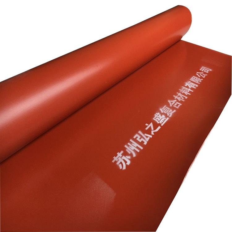 硅霳合金橡胶垫片硅霳防火布HZS-300耐火橡胶垫片