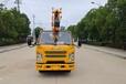 16米高空作業車北京深圳可上牌可以進市區工作