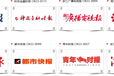 浙江法制日報公告登報電話