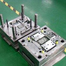 提供郑州本地化的注塑模具、五金冲压模具、压铸模具、注塑加工及技术支持服务图片