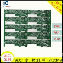 蓝牙音箱主板蓝牙音箱电路板智能手机线路板平板电脑PCB控制主板工厂