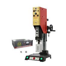 超声波塑料熔接机/超声波塑料焊接机上海明?#32479;?#29087;机型