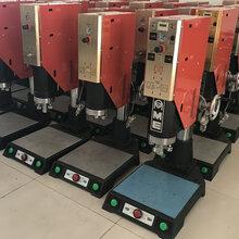 超声波焊接机工作原理,超声波焊接机原理图片