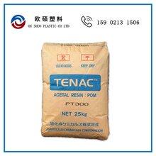 POM/日本旭化成/5050耐磨高流動聚甲醛塑膠電器電子部件