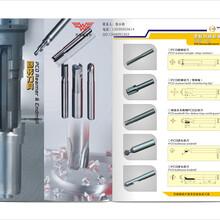 深圳五金工具畫冊設計,角磨機畫冊印刷,電錘宣傳冊設計印刷圖片