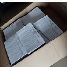 共和收據定制商,步涌送貨單印刷廠家,厚德物流園表格印刷圖片