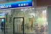 泽瑞创赢门窗科技(广州)12博12bet开户(张12博手机版首页)