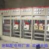 機房配電柜Powerdistributioncabinet