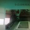全自动喷银机AutomaticSilverSprayingmachine