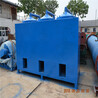 木炭机生产线专用炭化炉连续式炭化机生物质碳化炉椰壳木屑炭化炉炭化机制炭