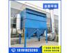 金泰脈沖除塵器,邯鄲工業除塵器價格合理