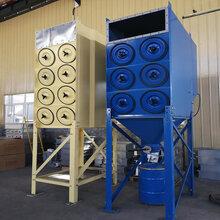 河北环保设备厂家焊烟车间粉尘过滤脉冲滤筒除尘器图片