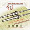 济宁丝杠厂家定做5010机床丝杠丝杆磨制精度高厂家价格低
