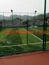护栏大全护栏勾花网球场围网