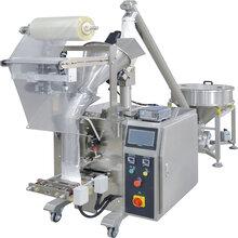 夜光粉包裝機500g小袋包裝機法德康粉劑包裝機械