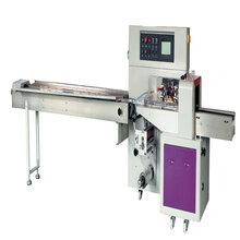 供應瑞士卷包裝機專業餅干自動包裝設備佛山法德康廠家直銷