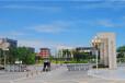 四川旅游學院,四川小自考本科交通運輸專業報名入口