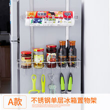 304不锈钢厨房置物架冰箱架收纳架图片