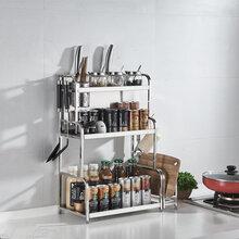 304不锈钢厨房置物架调味料收纳架图片