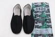 工廠直銷3520軍工布鞋休閑透氣松緊口布鞋防滑耐磨3520軍工布鞋