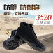 廠家直銷3520黑色高幫作訓鞋防滑耐磨休閑透氣帆布高幫鞋批發
