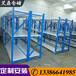 寧波中型貨架倉庫貨架車間置物倉儲貨架廠家直銷