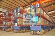 寧波重型貨架橫梁貨架托盤貨架廠家直銷