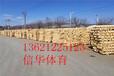 北京實木運動木地板施工楓木體育_籃球_羽毛球木地板價格